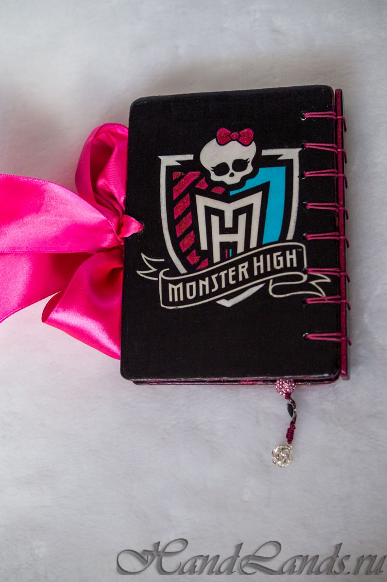 Блокнот Monster High